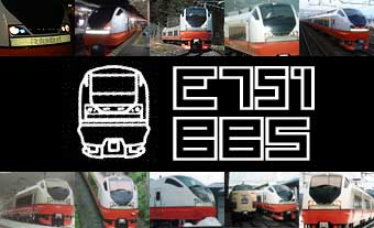 E751&北東北特急掲示板